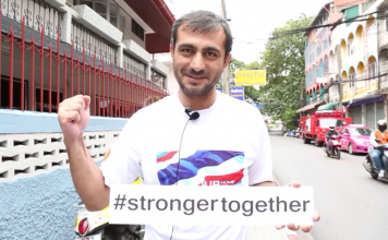 ภาพ StrongerTogether